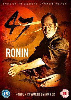 Shijushichinin no shikaku. 47 Ronin (1994) - Kon Ichikawa