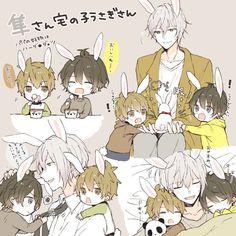 Tsukiuta The Animation, Mystic Messenger, Manga Games, Kuroko, Anime Chibi, Doujinshi, Art Reference, Idol, Kawaii