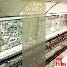 Naofumi Hashiguchi | Subway