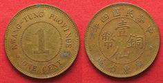 1915 China - Kwangtung CHINA - KWANGTUNG PROVINCE 1 Cent Y.4(1915)brass VF/VF+ SCARCE YEAR! # 92883 VF/VF+