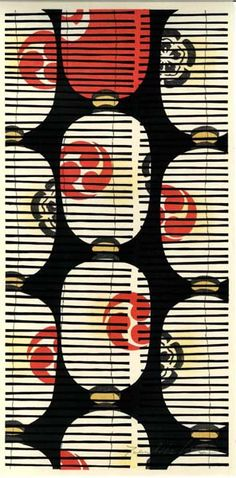 Lanterns, woodblock print by 加藤晃秀 (Teruhide Kato). From set of prints at http://www.hanga.co.jp/shopbrand/002/003/X/