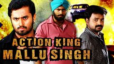 Free Action King Mallu Singh (Mallu Singh) 2016 Full Hindi Dubbed Movie | Kunchako Boban, Unni Mukundan Watch Online watch on  https://free123movies.net/free-action-king-mallu-singh-mallu-singh-2016-full-hindi-dubbed-movie-kunchako-boban-unni-mukundan-watch-online-2/