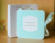Подарочный сертификат на семейную детскую фотосессию. крещение, венчание, фотопрогулку