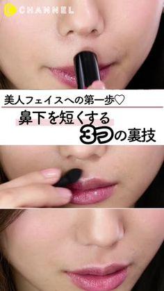 """美人フェイスのカギは""""鼻と口の距離""""!?綺麗な女優さんやモデルさんたちも、よく見たらみんな鼻と口の距離が近いんです! Makeup Box, Body Makeup, Skin Makeup, Ballet Makeup, Korea Makeup, Daily Makeup, Makeup Forever, How To Make Hair, Beauty Make Up"""