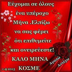 Kalo Mina Mina, Quotes, Quotations, Qoutes, Manager Quotes