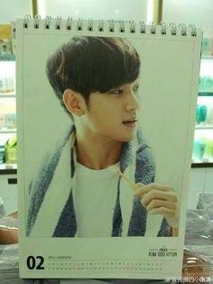 cool Kim Soo Hyun - shots of 2015 calendar