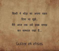 Hindi Shayari Qoutes