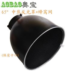99.96$  Buy here - http://ali0jx.worldwells.pw/go.php?t=32629720100 - bowens mount  65 Degree Camera Flash Lighting Reflector  Cellular Network Reflectors Professional Photography Accessories 99.96$