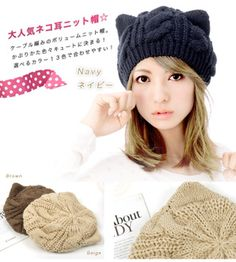 Knitted cat ear hat