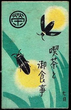 Old-Matchbox-Label-Japan-insect
