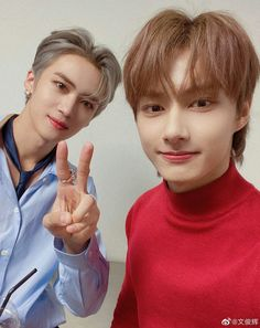 #SEVENTEEN #JUN weibo updated with #PENTAGON #YANAN 🌼