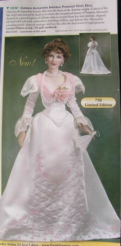 Empress Alexandra Vinyl Imperial Portrait Doll - The Franklin Mint