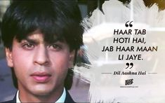 50 Lesser-Known Dialogues By Shah Rukh Khan You Probably Haven't Heard Best Lyrics Quotes, Shyari Quotes, Life Quotes Pictures, People Quotes, Qoutes, Lesson Quotes, Happy New Year Movie, Shah Rukh Khan Quotes, Bollywood Love Quotes