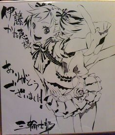 「セブンスドラゴン2020-Ⅱキャスト&スタッフさん宛の色紙まとめ」/「三輪」の漫画 [pixiv]