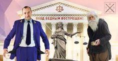 Блог Адвоката Морозова Е.А.: Відмовлено в доступі до правосуддя або надмірні ст...