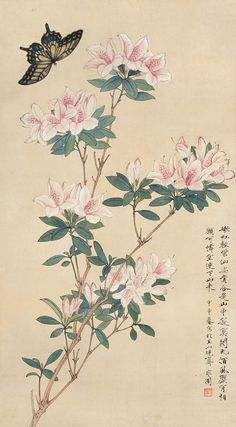 Japan in Springtime Asian Flowers, Oriental Flowers, Chinese Flowers, Japanese Flowers, Korean Painting, Japanese Painting, Chinese Painting, Chinese Artwork, Japanese Drawings