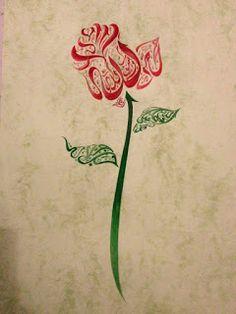 islamic art rose by Samarqandi Arabic Calligraphy Art, Arabic Art, Calligraphy Alphabet, Islamic Images, Islamic Pictures, Motifs Islamiques, Art Arabe, Motif Art Deco, Islamic Art Pattern