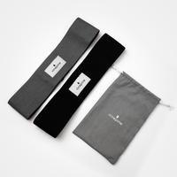 Fabric Resistance Band (2-pack) | Ninepine – Ninepine AB