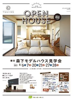 B4morishita8_omo_ol Book Design Layout, Menu Design, Print Design, Graphic Design Flyer, Flyer Design, Dm Poster, Pamphlet Design, Flyer Layout, Japan Design