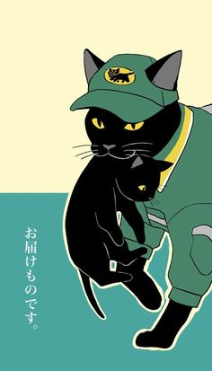 Cats in Art and Illustration Japan Illustration, Black Cat Illustration, I Love Cats, Crazy Cats, Black Cat Art, Black Cats, Image Chat, Cat Drawing, Cat Design