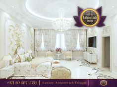 Modern Elegant Bedroom! For those who like unique and bespoke design! Contact us! We will turn any idea into reality! http://www.antonovich-design.ae/ Call us +971 50 607 2332 #antonovichdesign, #interiordesign, #interior, #dubaistyle, #dubai2020, #homestyle, #homedesign, #furniture, #abudhabi, #abudhabimall, #light, #bedroom, #homedecor