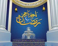 Abb Takk Ramadan 2013 Backdrop
