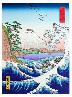 Hiroshige, Sea at Satta in Suruga