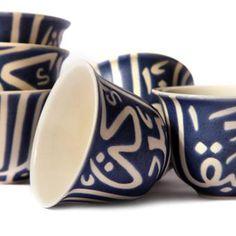 Arabic Coffee Cups | SILSAL DESIGN HOUSE