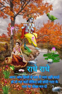 Romantic Shayari, Painting, Art, Art Background, Painting Art, Kunst, Paintings, Performing Arts, Painted Canvas