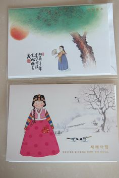 Cafe press korean greeting cards crafty me pinterest korean i just love korean holiday cards they are very reasonable priced and beautiful to look at m4hsunfo Images