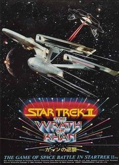 "Star Trek II ""The Wrath of Khan"""