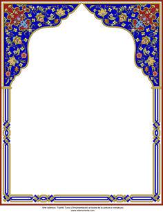 Islamic Art, Turkish Tazhib (Ornamentation through painting or miniature) - frame- 91 Islamic Art Pattern, Pattern Art, Illuminated Letters, Illuminated Manuscript, Turkish Art, Arabic Art, Borders And Frames, Islamic Art Calligraphy, Paper Frames
