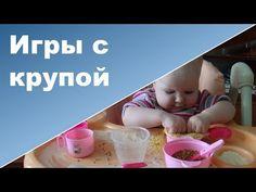 ИГРЫ С КРЫШКАМИ ♥ Развивающие игры для ребенка 1 2 3 года - YouTube