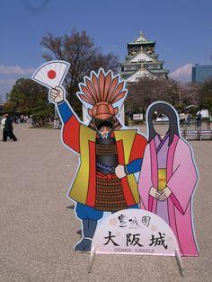 Hideyoshi & Nene in Osaka Castel
