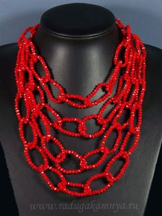 Price: 719 rubles The length is indicated on a short thread. Beaded Jewelry Designs, Bead Jewellery, Necklace Designs, Jewelery, Diy Schmuck, Schmuck Design, Star Necklace, Diy Necklace, Jewelry Crafts