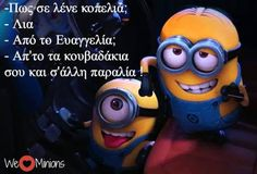 Find images and videos about love, funny and quotes on We Heart It - the app to get lost in what you love. Minion Meme, My Minion, Minions, Greek Quotes, Picture Video, Find Image, Wise Words, Funny Jokes, Haha