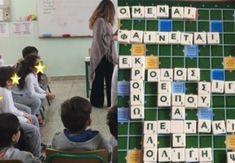 Το παιδί σας κάνει λάθη στην ορθογραφία; Αυτή είναι η άσκηση που θα το βοηθήσει να βελτιώσει τα λάθη του | Infokids.gr