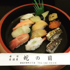 北海道蛇の目寿司は留萌のおすすめ店居酒屋メニューあり