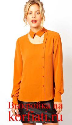 Выкройка блузки с воротником стойка. Ярко и неординарно – именно так выглядит наша блузка с воротником стойкой и асимметричным вырезом. В такой блузке...