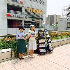 En #Japon www.jw.org