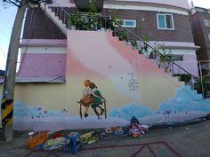 인천 주안동 벽화