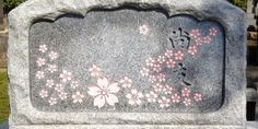 Take in the intriguing atmosphere of a large and typical Japanese cemetery, and…