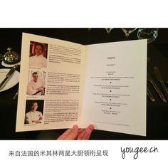 Two Michelin-Star Chef Menu @Conrad Hotel Beijing #conrad #mylunch