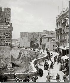 Jaffa Gate in Palestine