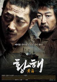 Korean movie The Yellow Sea (2010)