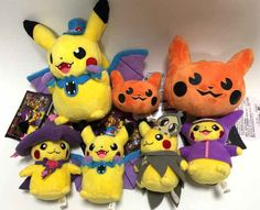 Pokezine Online Magazine Presents Pokemon Center Japan Set of 7 Halloween Plushies Pokemon Plush, Pikachu, Pop Characters, Easy Entry, Cosplay Tutorial, Fun Cupcakes, Fall Halloween, Plushies, Giveaway