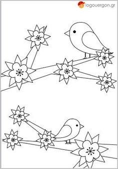 Σχέδιο χρωματισμού πρωτομαγιάτικο στεφάνι Doodle Art, Applique, Projects To Try, Doodles, Hair Accessories, Pottery, Seasons, Templates, Bird