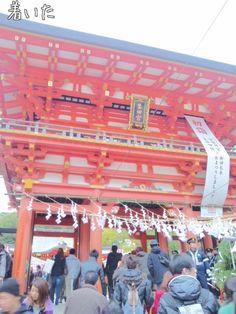 11/01/01 生田神社