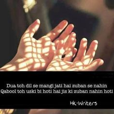 Latest Islamic Dua Inspirational Shayari Wishes Quotes Poetry and Sayings   Bus Yehi Dua Hy Meri Rab Sy Teri Khushiyn Kbhi Kaam Na Hun  Tery Ashiyany Mein Koi Gham Na Ho Muskurta Rahy Tera Chehra  Chehry Ki Muskurhat Ko Dikhny Ky Liye Zamanein Mein Hum Na Rahin..!!!  Dua Hy Keh Kamyabi Ky Hr Sikhar Py Apka Naam Hoga Apke Hr Kadam Pr Dunya Ka Salam Hoga  Himat Sy Mushkilon Ka Samana Krna Humari Dua Hy Keh Wqt Bhi 1 Din Apka Gulam Hoga..!!!  Jeeny K Liye 1 Umeed Saza Di Hy Hassny Ki 1 Waja Dyi…
