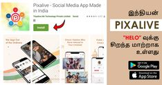 Start creating post with Pixalive. Add Voice Notes along with Photos, Videos, and Texts and secure your memories with Pixalive.  #Pixalive #App #voice #Games #socialMedia #Friends #Chat #VideoCall #Voicecall #Photos #Texts #India #helo Google App Store, Medium App, News Apps, What's Trending, The Ordinary, Games To Play, The Voice, Texts, Notes